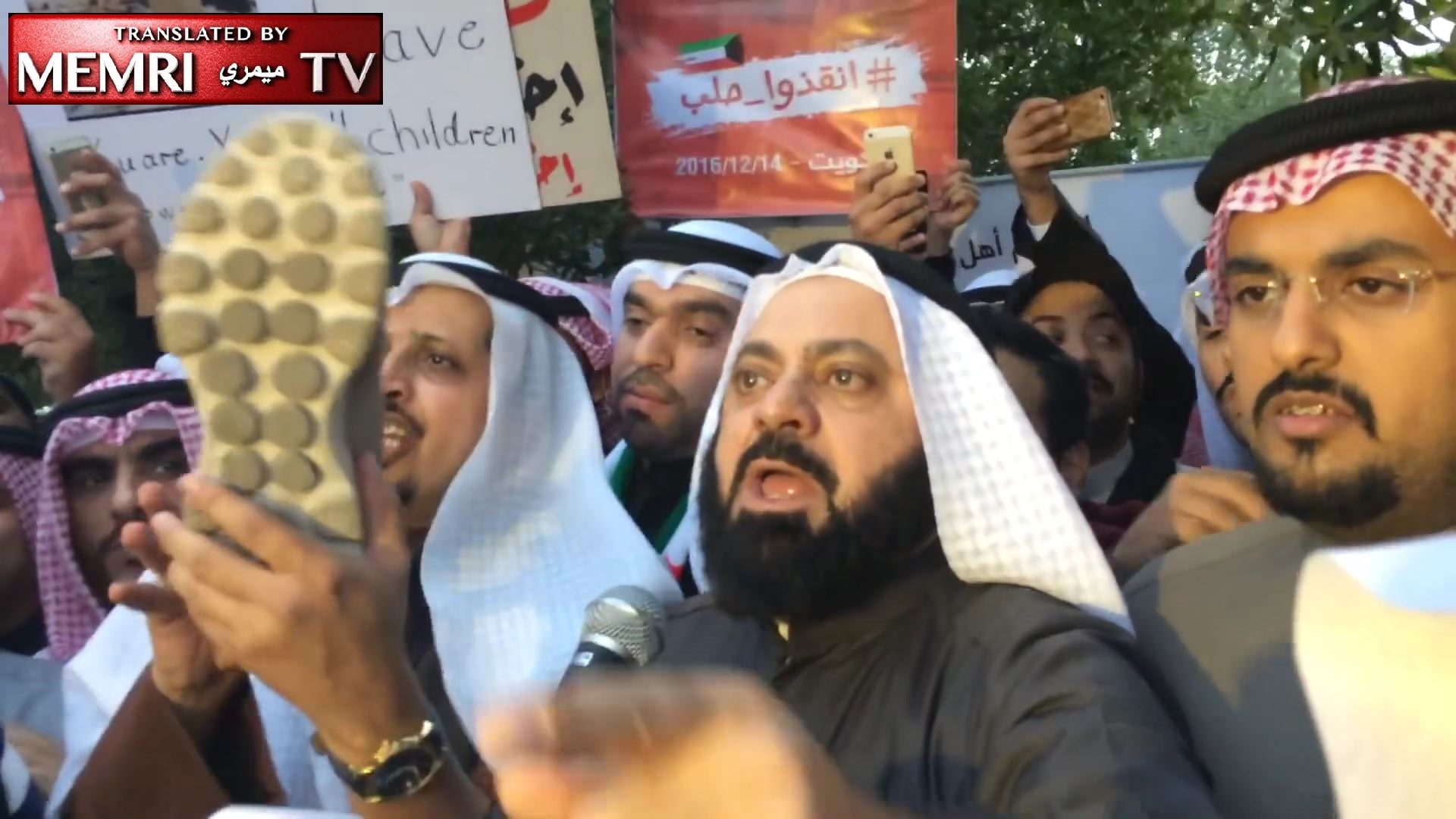 Kuwaiti MP Waleed Tabtabaie and Colleagues Demonstrate Opposite Russian Embassy: We Spit on Putin and the Russian Ambassador