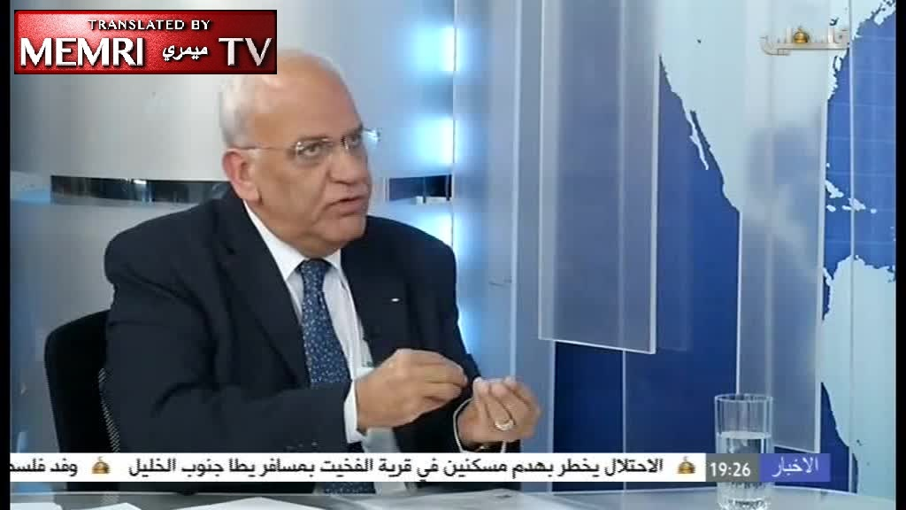 PLO Executive Committee Secretary Saeb Erekat: The Trump Phenomenon Already Occurred in Europe in the 1920s