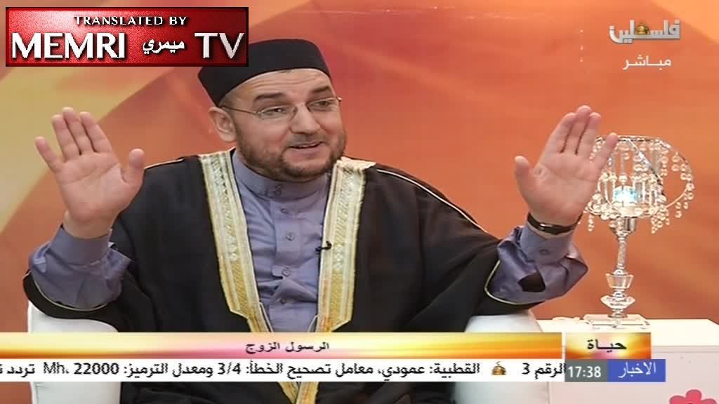 Palestinian Cleric Sameeh Hajaj Explains Wife-Beating in Islam: Not on the Face, No More than 10 Blows, Avoid Permanent Marks