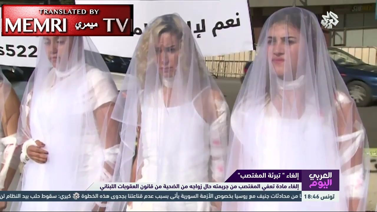 Women in Blood-Stained Wedding Dresses Demonstrate against Lebanese Law Exonerating Rapists Who Marry Their Victims
