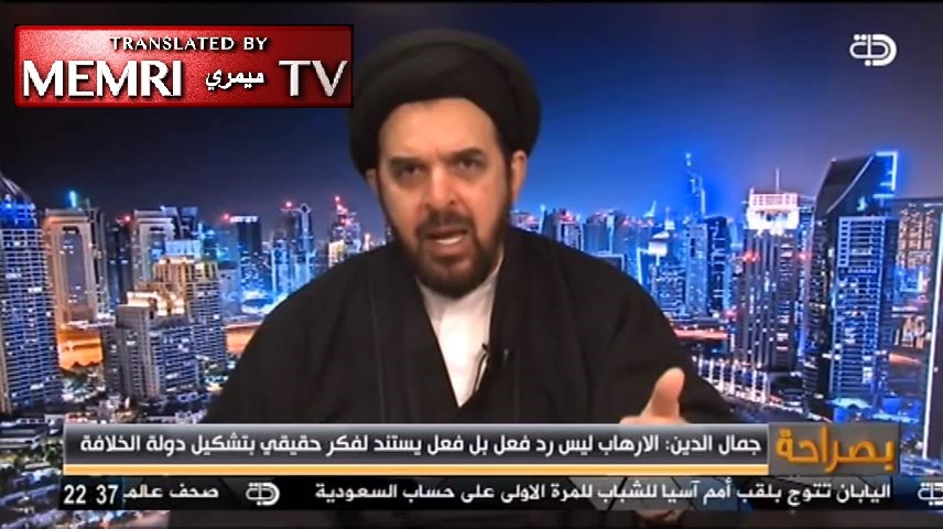Former Iraqi MP and Shi'ite Scholar Ayad Jamal Al-Din: I Used to Call for Democracy, Now I Wish for a Dictator like Saddam
