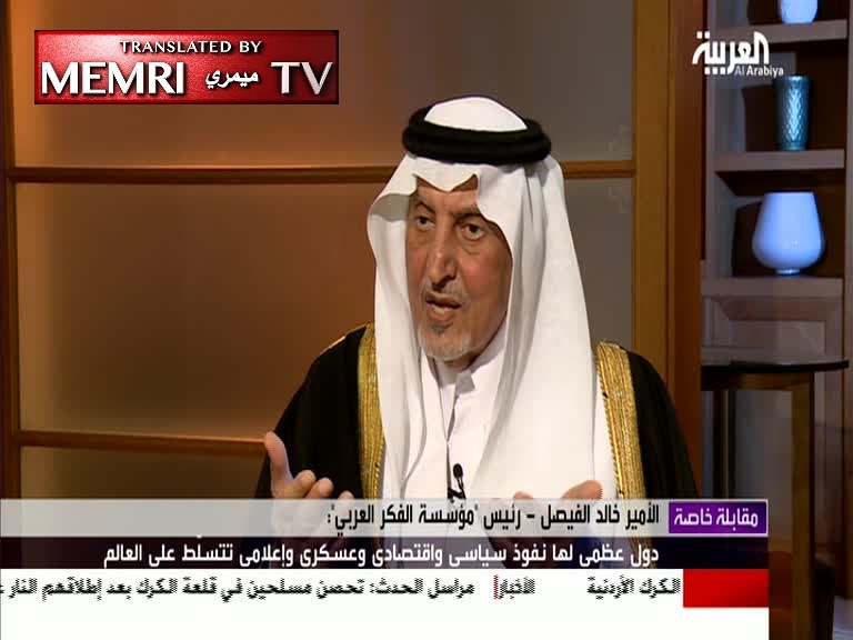 Saudi Prince Khalid Al-Faisal: We Need a New Path Based on Moderation; There Are No Longer Conspiracies
