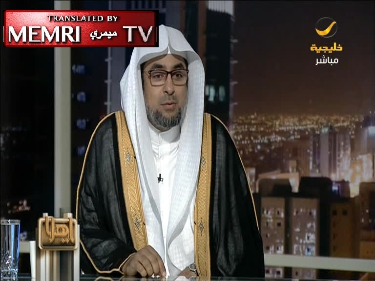 Saudi Cleric Abd Al-Rahman Abd Al-Karim: The Woman Is Better Off at Home; We Need Separate Hospitals for Men and Women