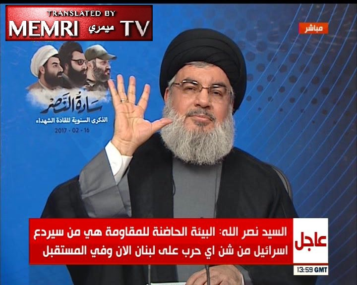 Hizbullah Secretary-General Nasrallah Threatens Missile Attack on Israeli Ammonia Facilities and Dimona Nuclear Plant