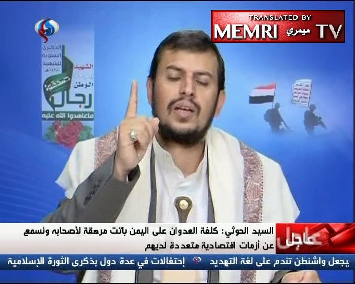 Houthi Leader: We Have Developed Drones, Missiles that Reach Beyond Riyadh