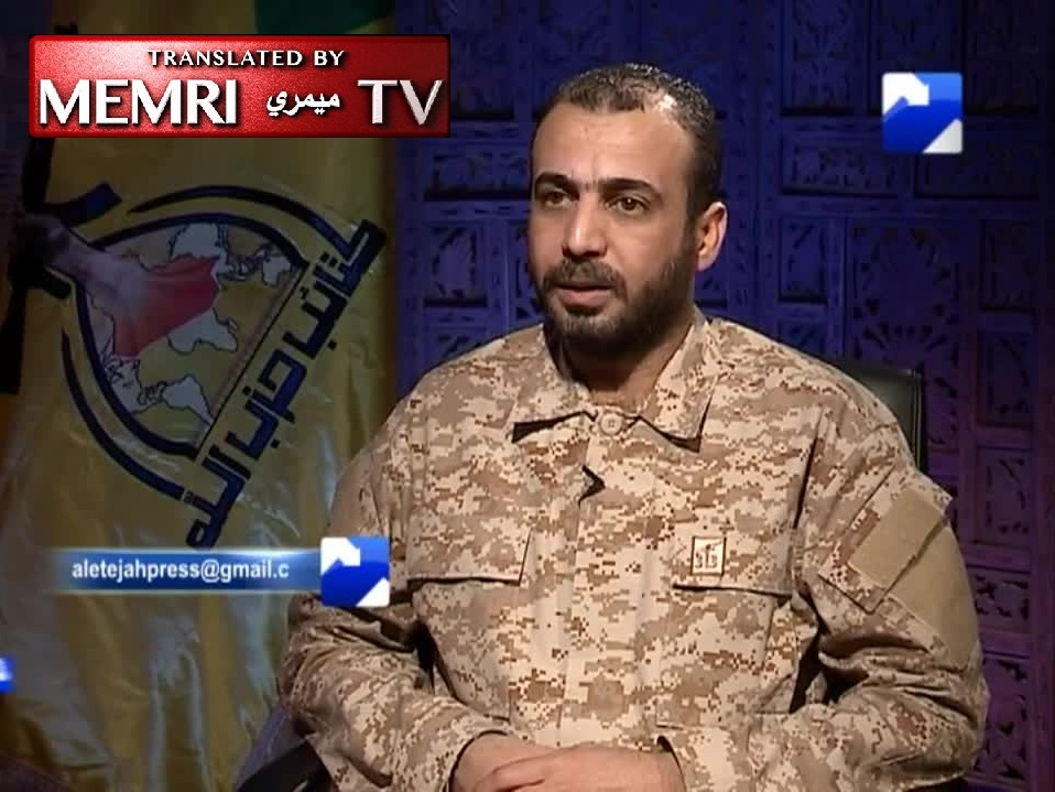 Iraqi Hizbullah Spokesman Jaafar Al-Husseini: We Have Been Preparing for Months for Battle against the Americans in Iraq