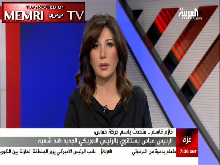 Al-Arabiya TV Host Clashes with Hamas Spokesman: Hamas Occupied Gaza, Has No Monopoly on Palestinian Cause