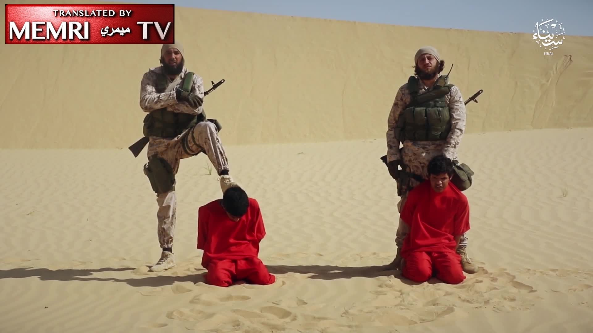 "ISIS Sinai Video Shows ""Repented"" Egyptian Soldiers Urging Muslims To Take Part in Jihad and Expressing Determination to Fight the Jews. WARNING: GRAPHIC"