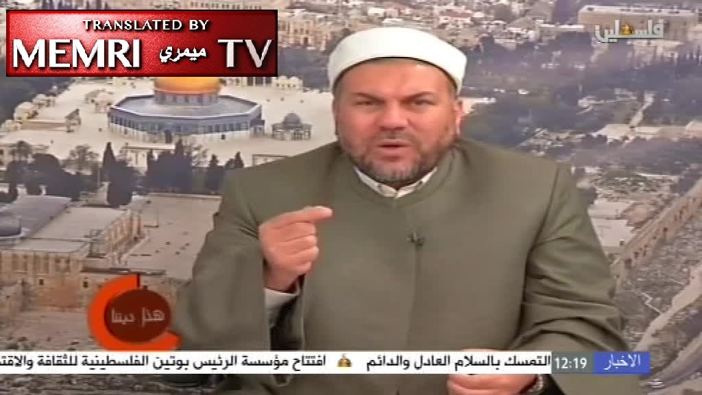 Cleric on Palestinian Authority TV: Jews Spread Corruption, Prostitution, and Drugs in the Arab World