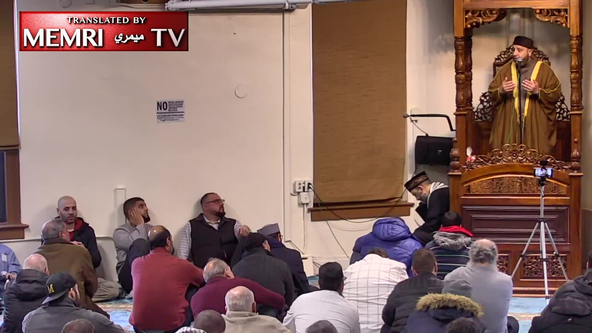 NJ Imam Mohamed Moussa: We Have Started a Workshop Training U.S. Imams How to Avoid Incitement and Hate Speech