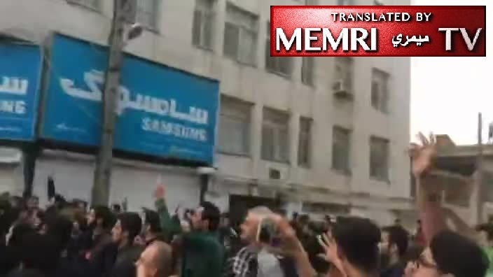 Protests throughout Iran: Death to Khamenei! Death to IRGC! Not Gaza, Not Lebanon, We Will Give Our Lives to Iran