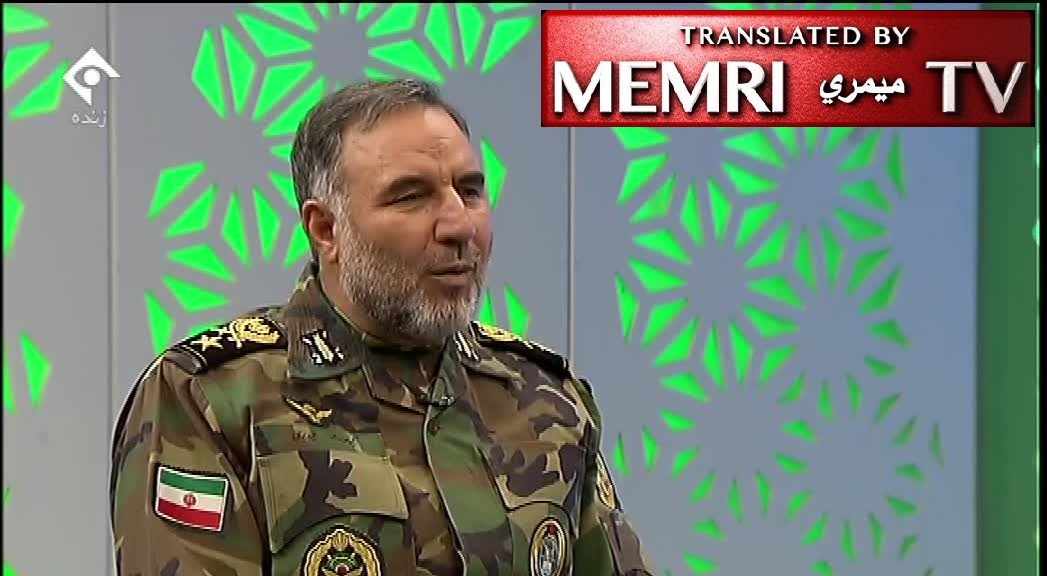 Iranian General Kioumars Heydari: U.S. Forces Are Terrorists and Will Not Be Safe Anywhere in The World; We Will Drive Israelis Out of the Golan
