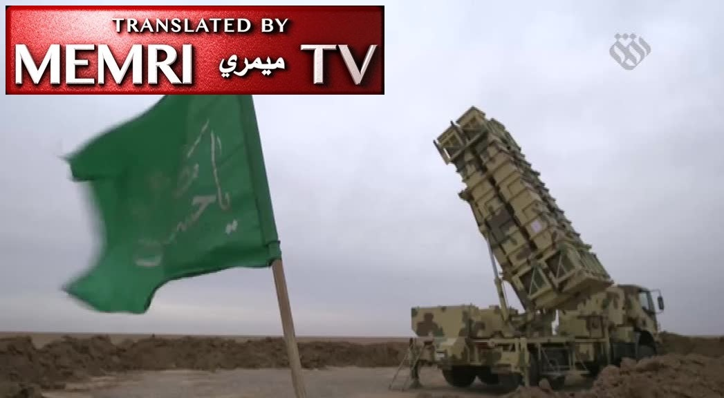 Iranian TV Showcases Mobile Air Defense Systems Including Radars and Intercepting Missiles
