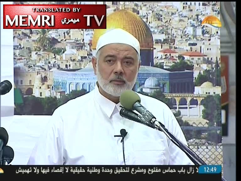 Hamas Leader Ismail Haniyeh: The Blood Shed by Gazans Has Led to an Intifada in Arab World, Europe, the West
