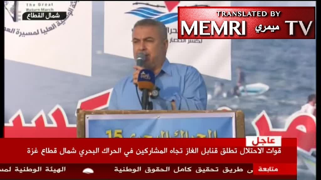"Former Hamas Minister Ismail Radwan Slams Arab Countries That Normalize Relations with Israel, Refers to Jews as ""Apes and Pigs"""