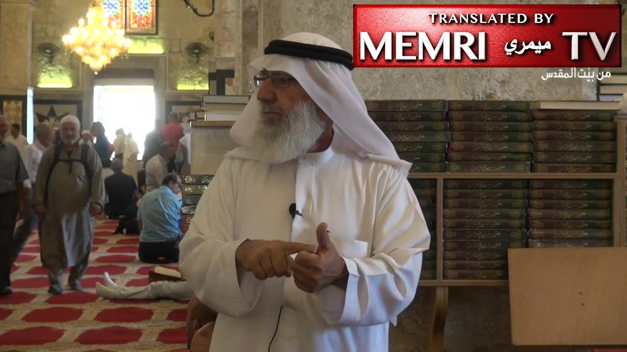 In Al-Aqsa Mosque Address, Palestinian Cleric 'Issam Amira Encourages Honor Killings: We Are Ready to Kill Our Women If They Take Their Honor Lightly