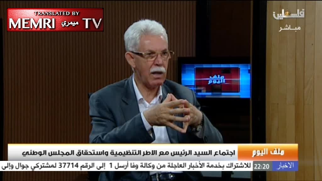 Fatah Official Jamal Muhaisen: We Should Withdraw Recognition of Israel, Continue Resistance