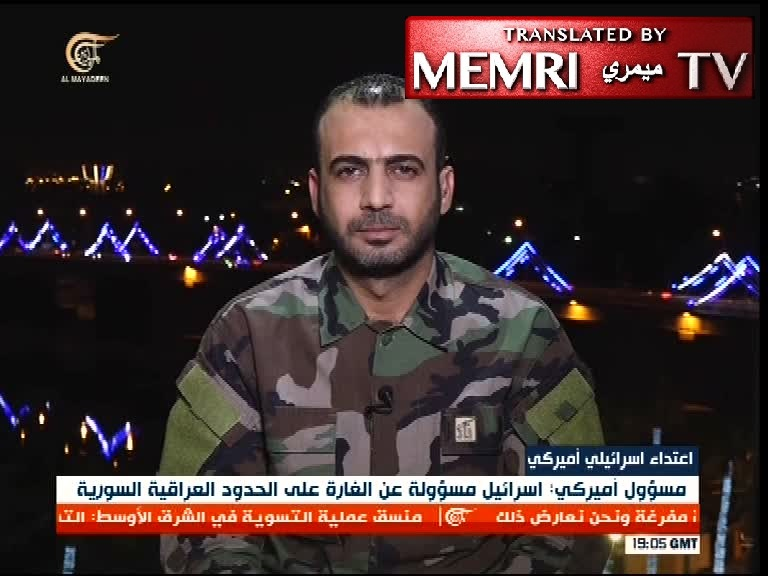 Iraqi Hizbullah Brigades Spokesman Jaafar Al-Husseini: We Have a Presence in Syria in Coordination with the Syrian Army and Have Engaged in Battle There
