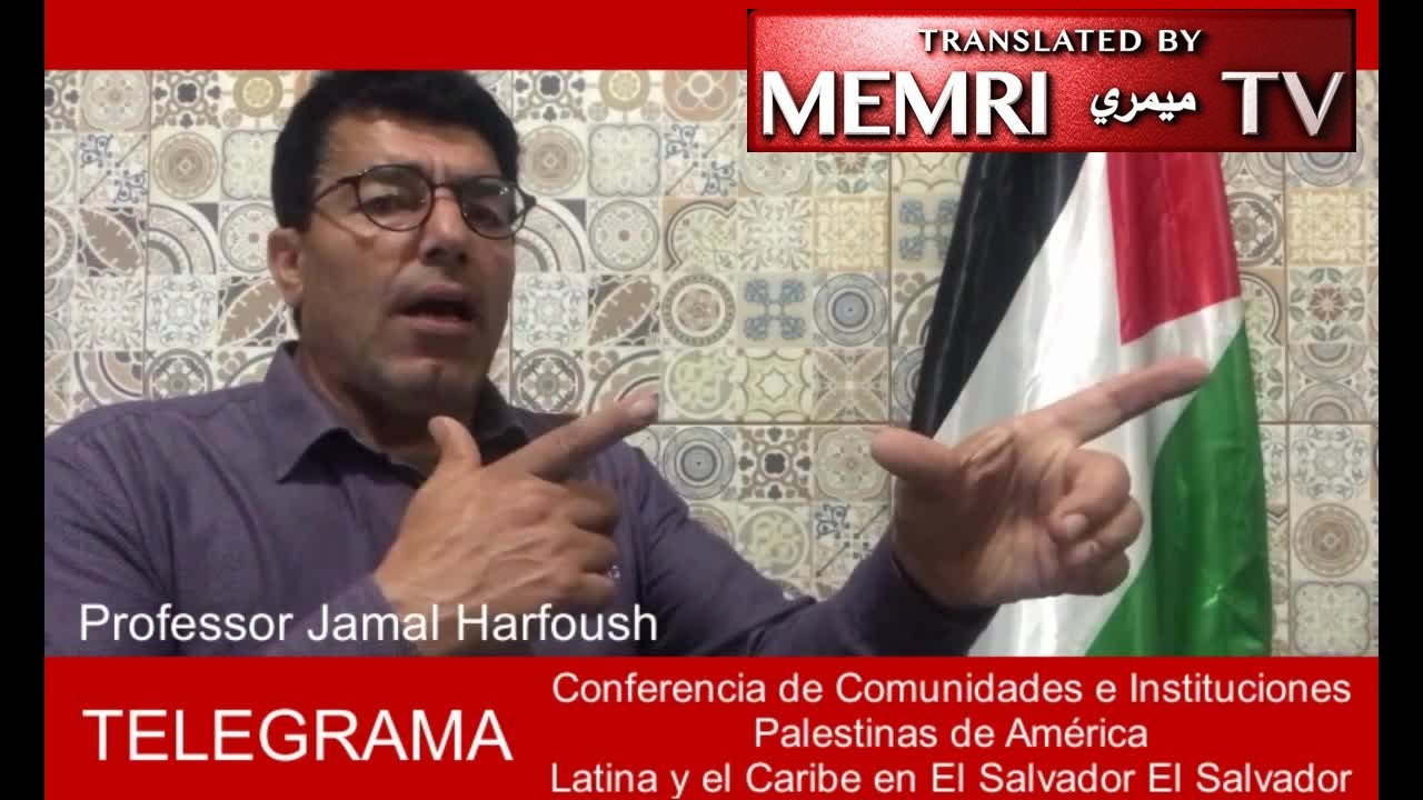 "Brazilian Politician Prof. Jamal Harfoush Praises Jerusalem Stabbing, Refers to Saud Clan as ""Mordechai"" Clan, Says Jihad in Palestine Will Continue Until the Land Is Liberated"