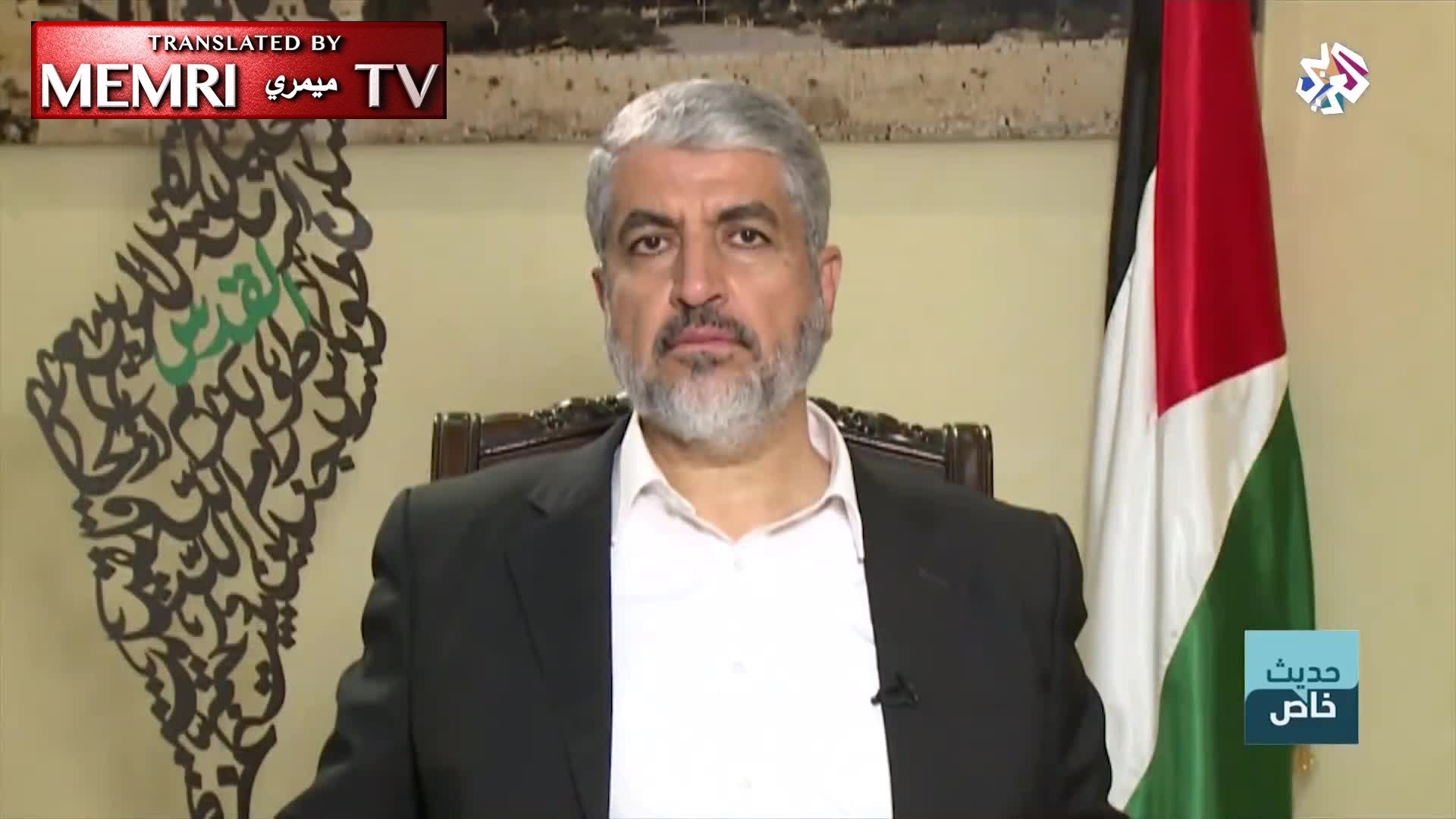 Former Hamas Political Bureau Chief Khaled Mash'al: We Are Ready for All Types of Armed and Popular Resistance