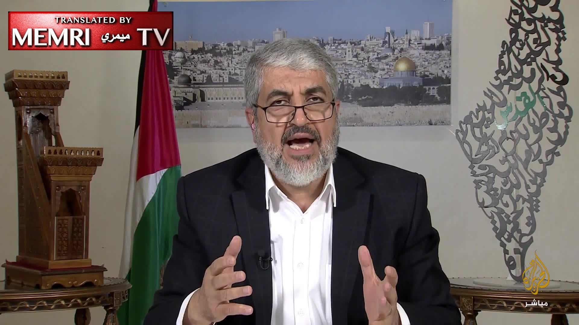 "Former Hamas Leader Khaled Mashal Calls for West Bank ""Guerrilla Warfare,"" States:  ""I Resist, Therefore I Am"""