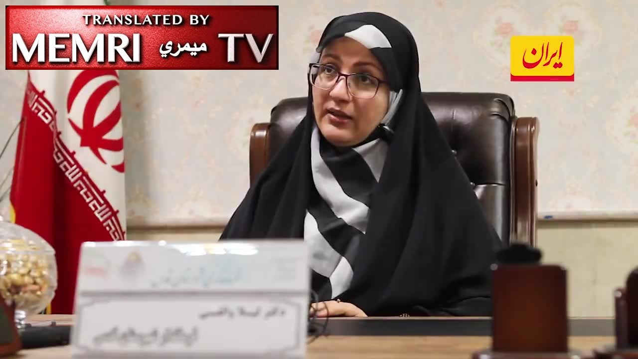 Iranian Municipal Official Dr. Leila Vaseghi: I Gave Police Orders to Shoot at Protesters