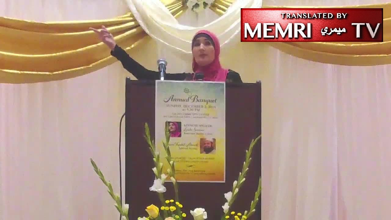 U.S. Political Activist Linda Sarsour: The Prophet Muhammad Was a Human Rights Activist; We Don't Need the West to Teach Us about Feminism