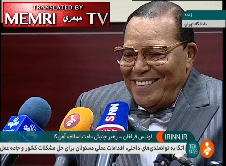 "Louis Farrakhan Refers to the U.S. as ""Great Satan"" during a Tehran University Speech; Says to Iranians:  If You Persevere in Your Revolution Despite the Sanctions, ""Victory Will Be Yours."""
