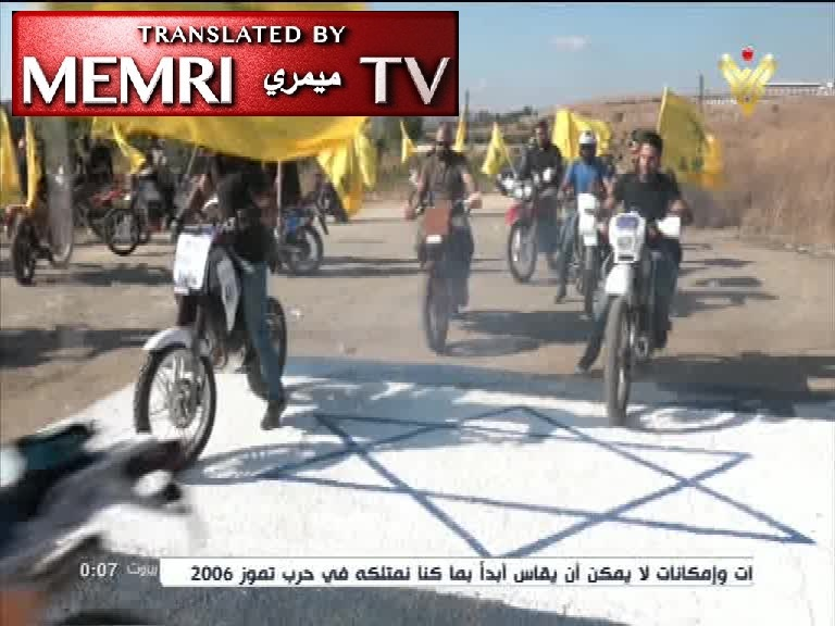 Pro-Hizbullah Motorcycle Procession in Lebanon: We Are Ready to Enter Israel Underground or Above Ground