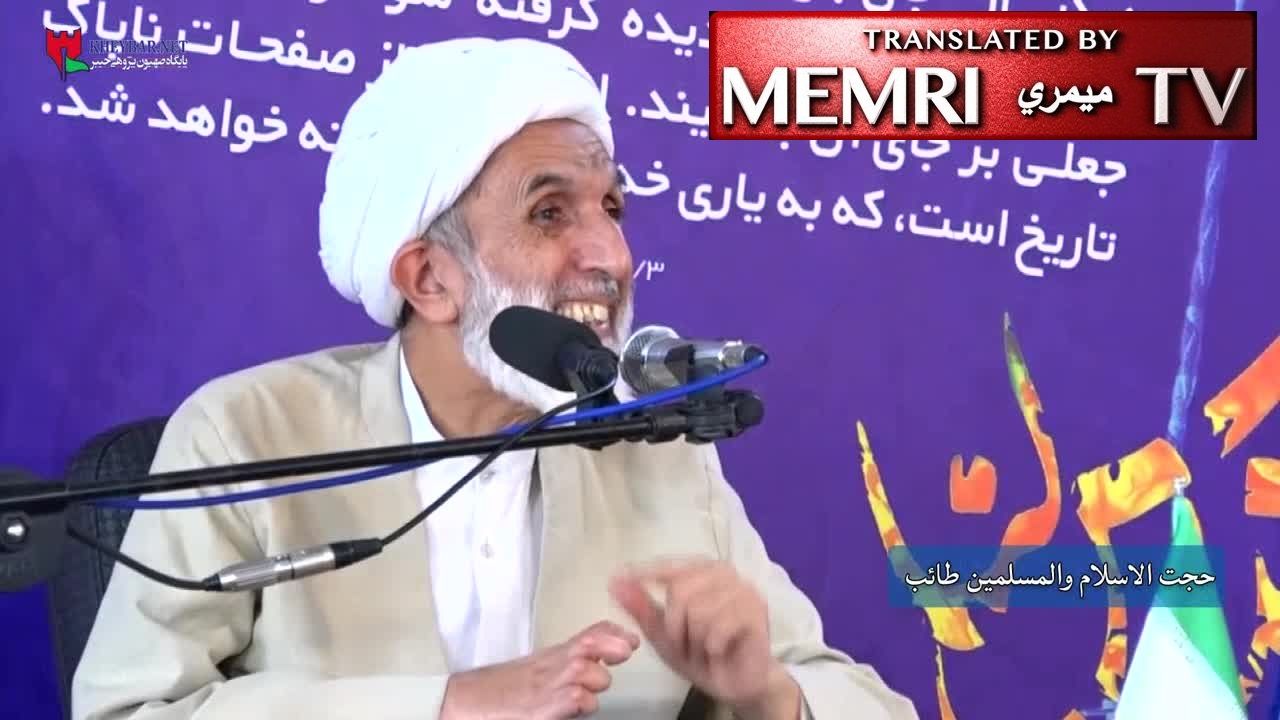 Iranian Ideologue Mehdi Taeb: The Jews Are Behind Media, ISIS; Plot to Take Over the World