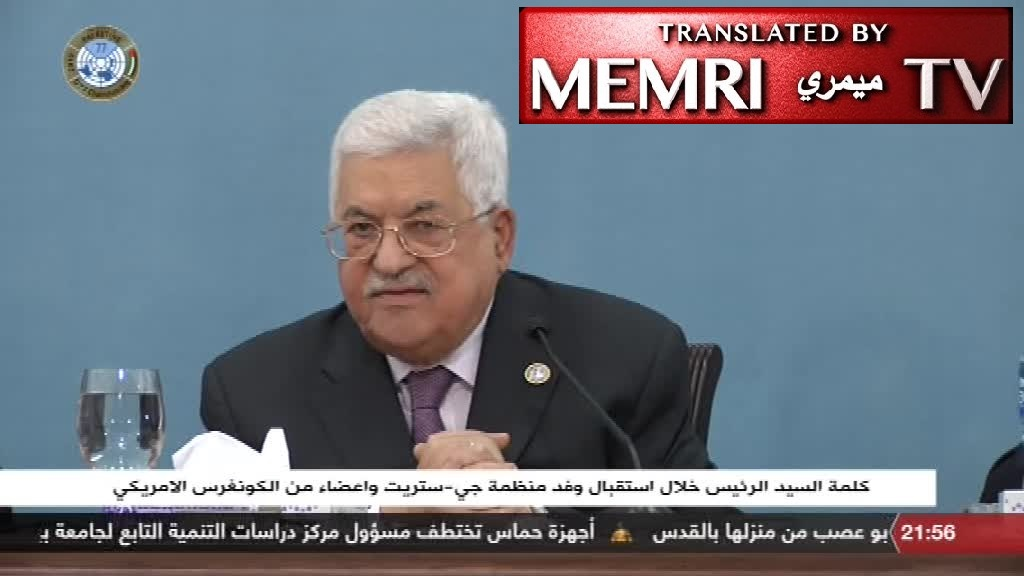 Palestinian President Abbas: We Would Pay Martyrs' Families Even If Their Stipends Were All the Money We Had