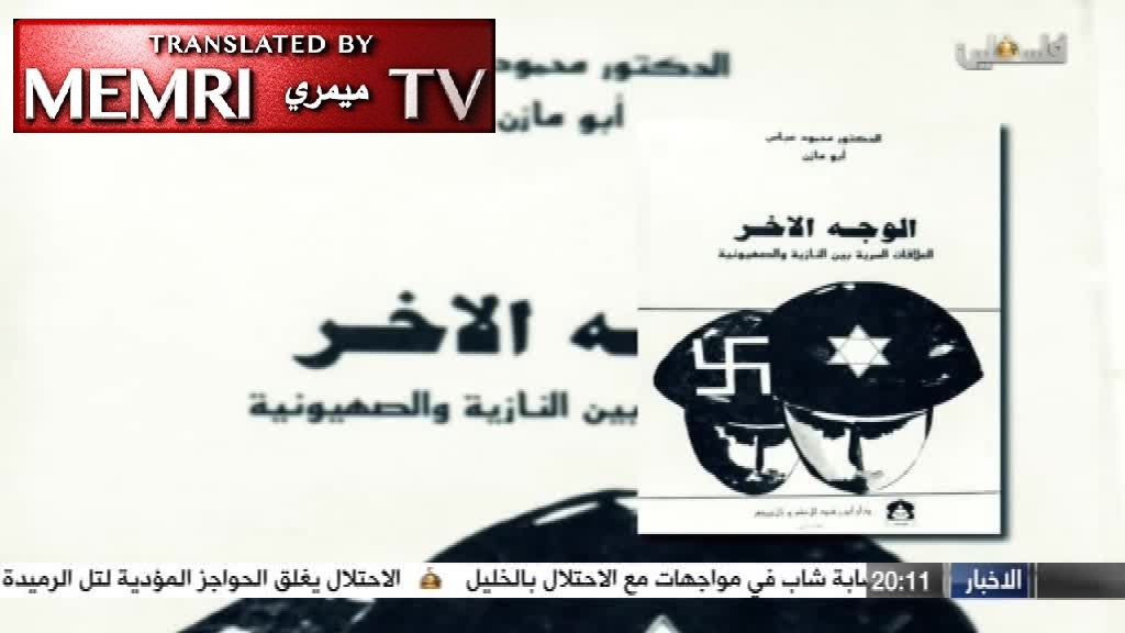 Palestinian Authority TV Lauds President Abbas' Holocaust Denial Ph.D. Thesis, Terror Attacks Launched from Lebanon