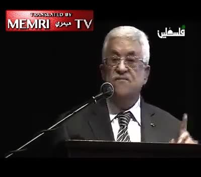 PA President Abbas in Archival Speech Posted by Fatah on Facebook: We Must Use Any Possible Means to Prevent the Settlers from Defiling Our Holy Places