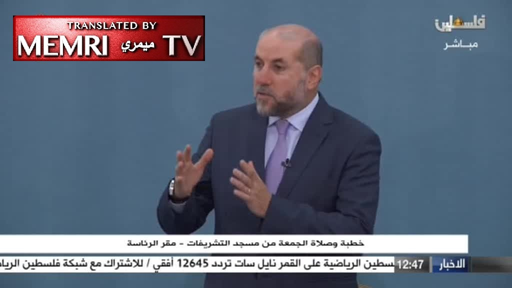 PA Friday Sermon by Abbas' Advisor Mahmoud Habbash: Hamas Leaders Are Reckless Gamblers, Sacrificing Gaza Women and Children
