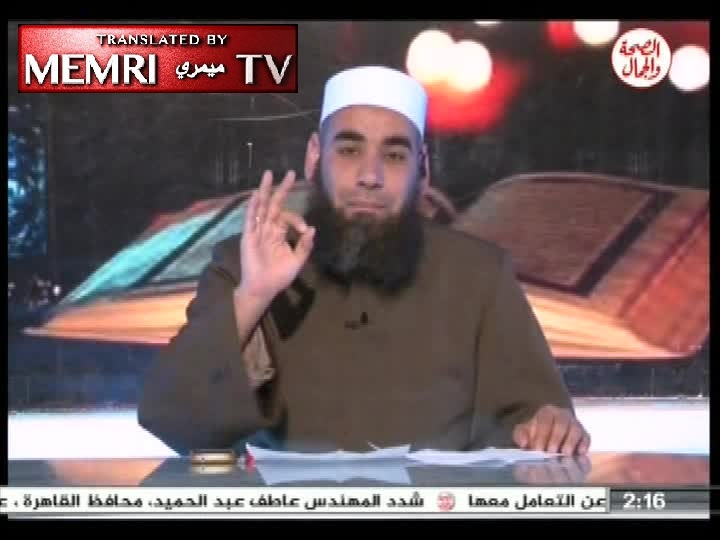 Egyptian Cleric: Female Circumcision Has Economic Benefits; Jews Fight It in Keeping with Protocols of the Elders of Zion