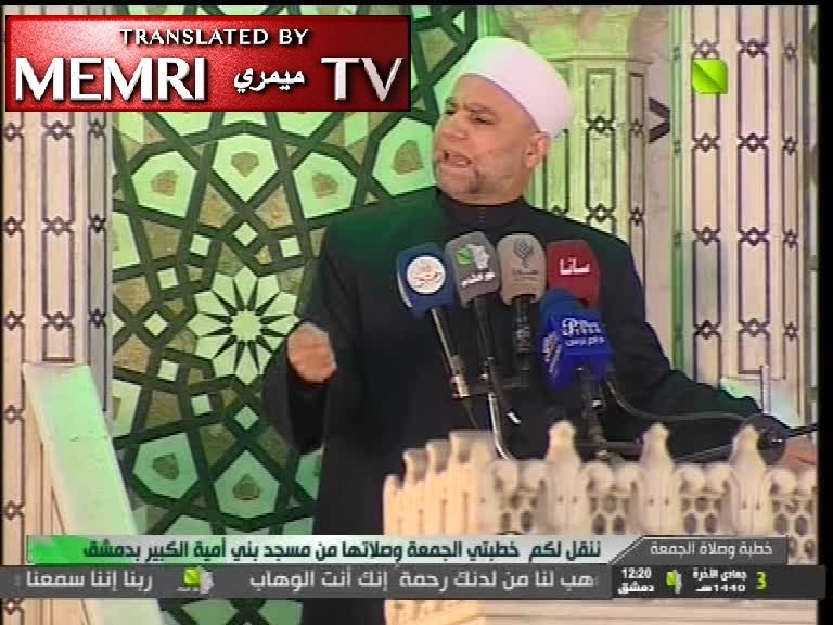 Imam Muhammad Ma'moun Rahma in Damascus Friday Sermon: In Keeping with Protocols of the Elders of Zion, Zionist Jews Opened Nightclubs, Dens of Depravity to Weaken Muslims' Moral Code
