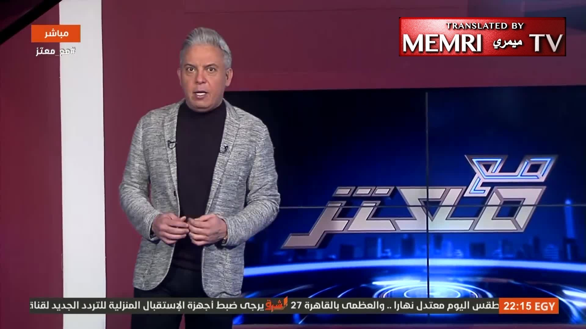 "MB TV Host Moataz Matar Slams Qatar, Oman, Abu Dhabi for Normalization of Relations with Israel: ""The Gulf Staggers under the Feet of the Zionists Like a Slaughtered Chicken"""