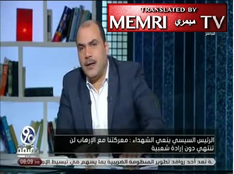 Egyptian TV Host Dr. Mohamed El Baz: Very Important Report by MEMRI Exposes Al-Jazeera's Anti-Egyptian Sentiment