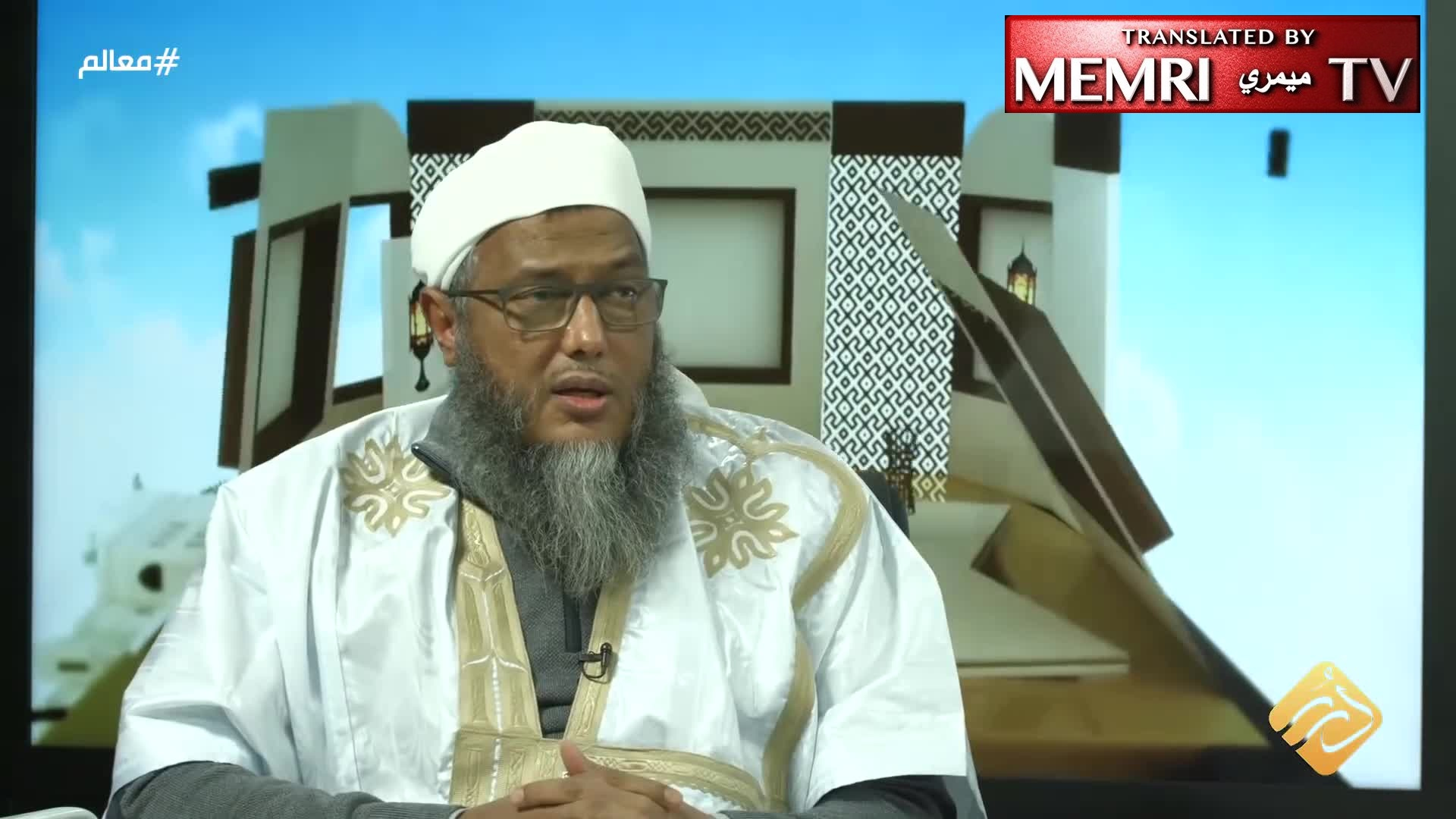 Antisemitic Statements by Mauritanian Cleric Muhammad Ould Dedew: The Jews Are Allah's Enemies; They Are Behind World's Institutions of Usury; Two Doomsday Wars with the Jews Ahead