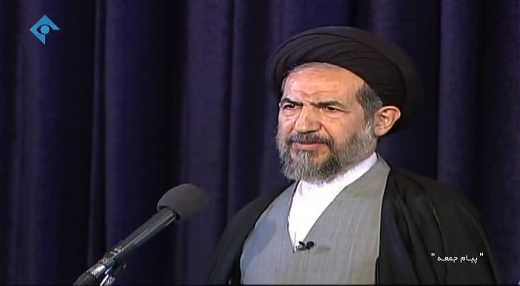 Mohammad-Hassan Aboutorabi Fard
