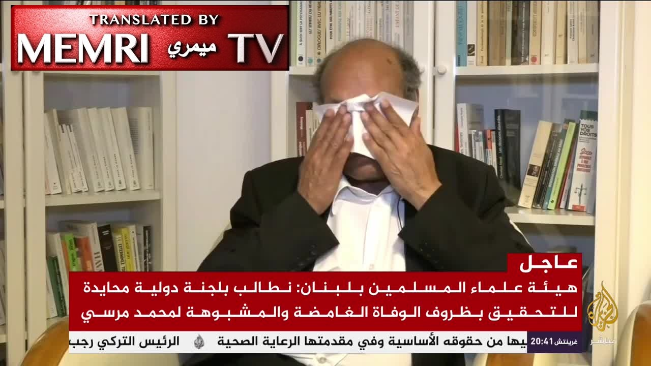 Former Tunisian President Marzouki Bursts into Tears on Al-Jazeera When Asked to Eulogize Mohamed Morsi