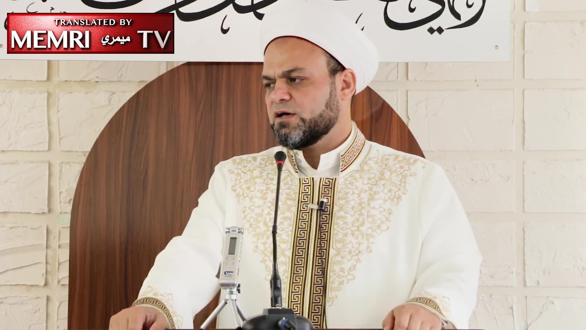 Istanbul Friday Sermon by Syrian Cleric Mohammad Basem Dahman: The U.S. Created ISIS to Distort the Image of Islam