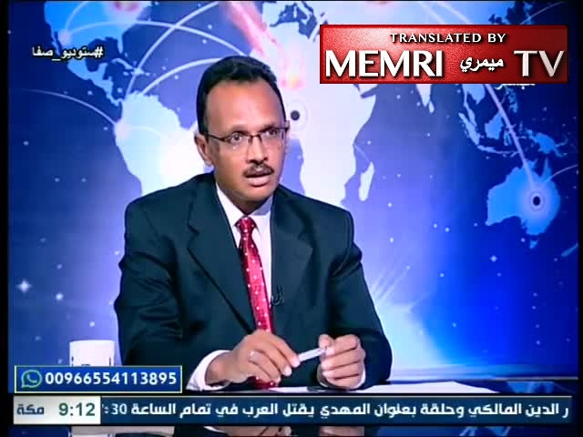 Egyptian Researcher Mohamed Gad El-Zoghby: U.S. President Herzl Garnered Support for Zionist Enterprise