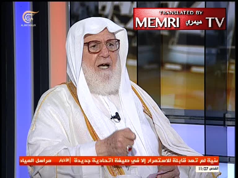 Palestinian Cleric Declares Jihad Live on Lebanese TV