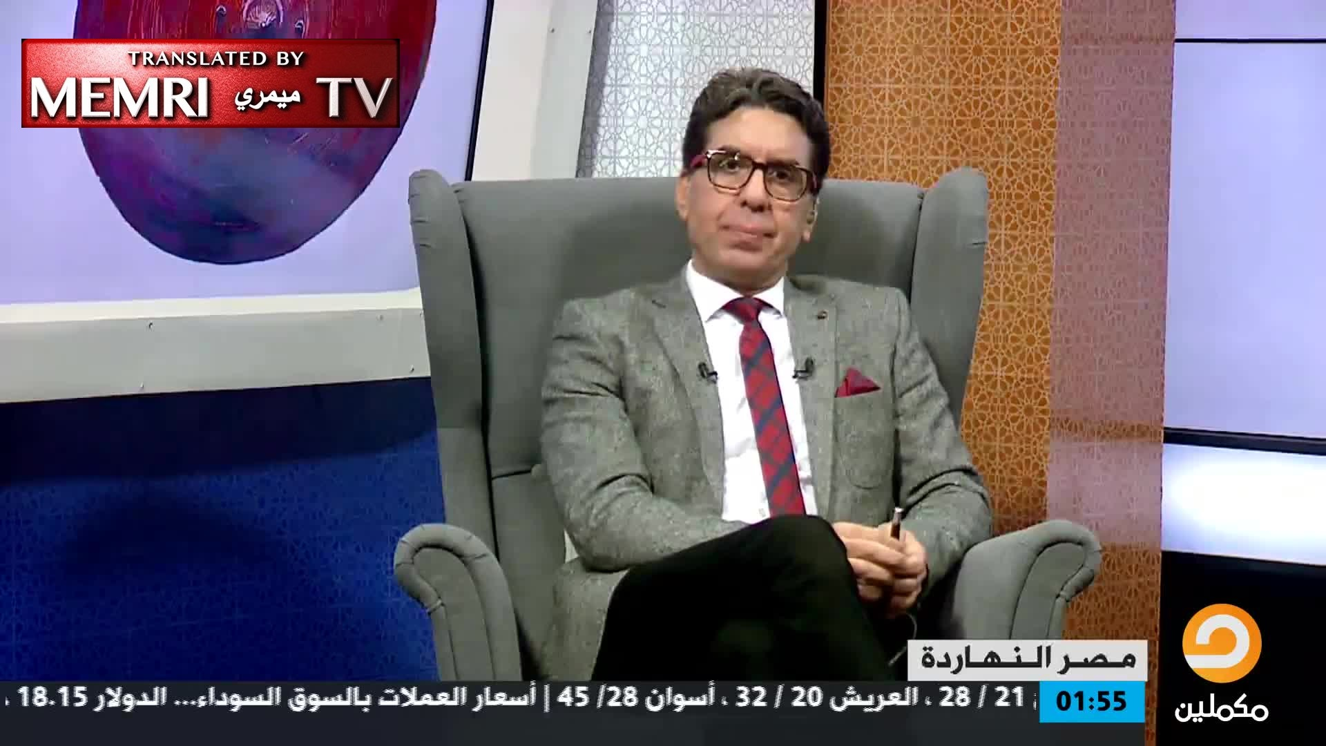 Muslim Brotherhood TV Host Mohammed Nasser: Rothschild Family Controls World Economy, Rose to Power Nefariously