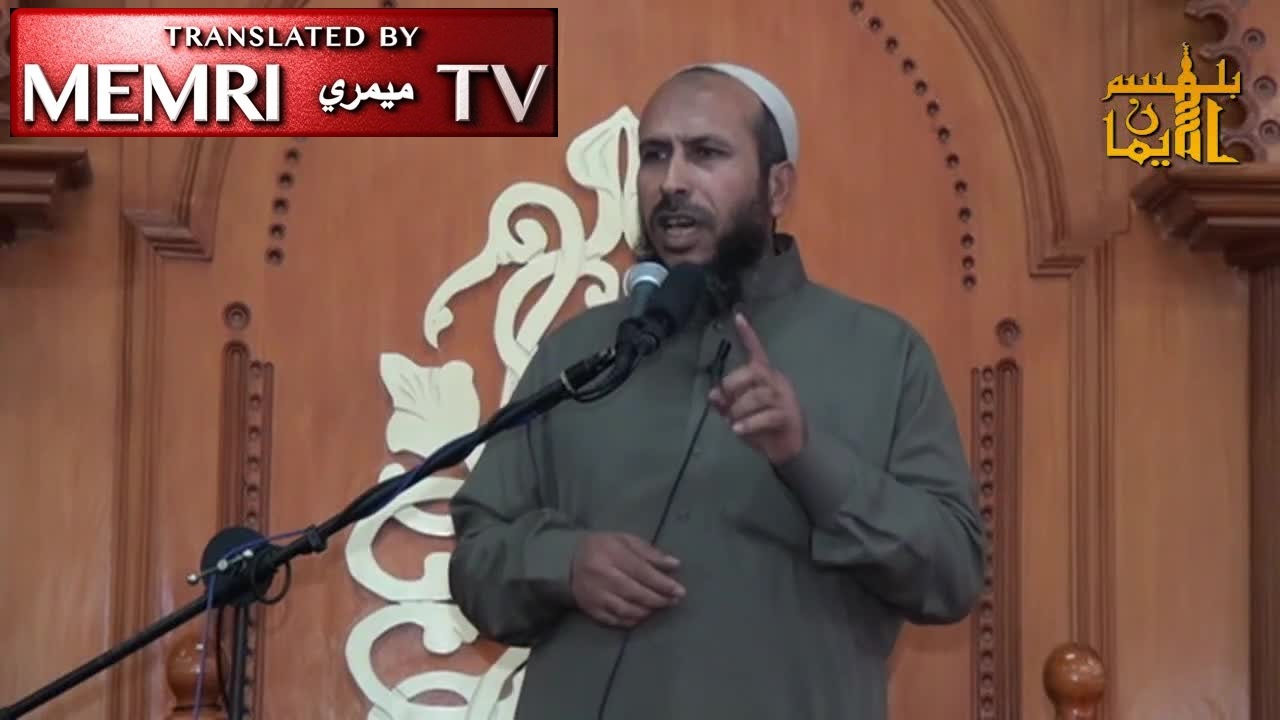 "Gaza Imam Musa Abu Jleidan Calls the Jews Treacherous Cheaters, Claims Israeli National Anthem Says: ""We Will Go Where Allah Wants When We See Our Enemies' Severed Heads"""