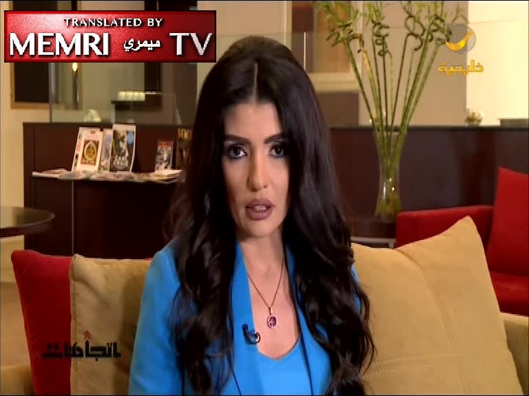 TV Host Nadine Al-Budair: Saudi Men Say Women Are Diamonds but Treat Them as Cheap Stones