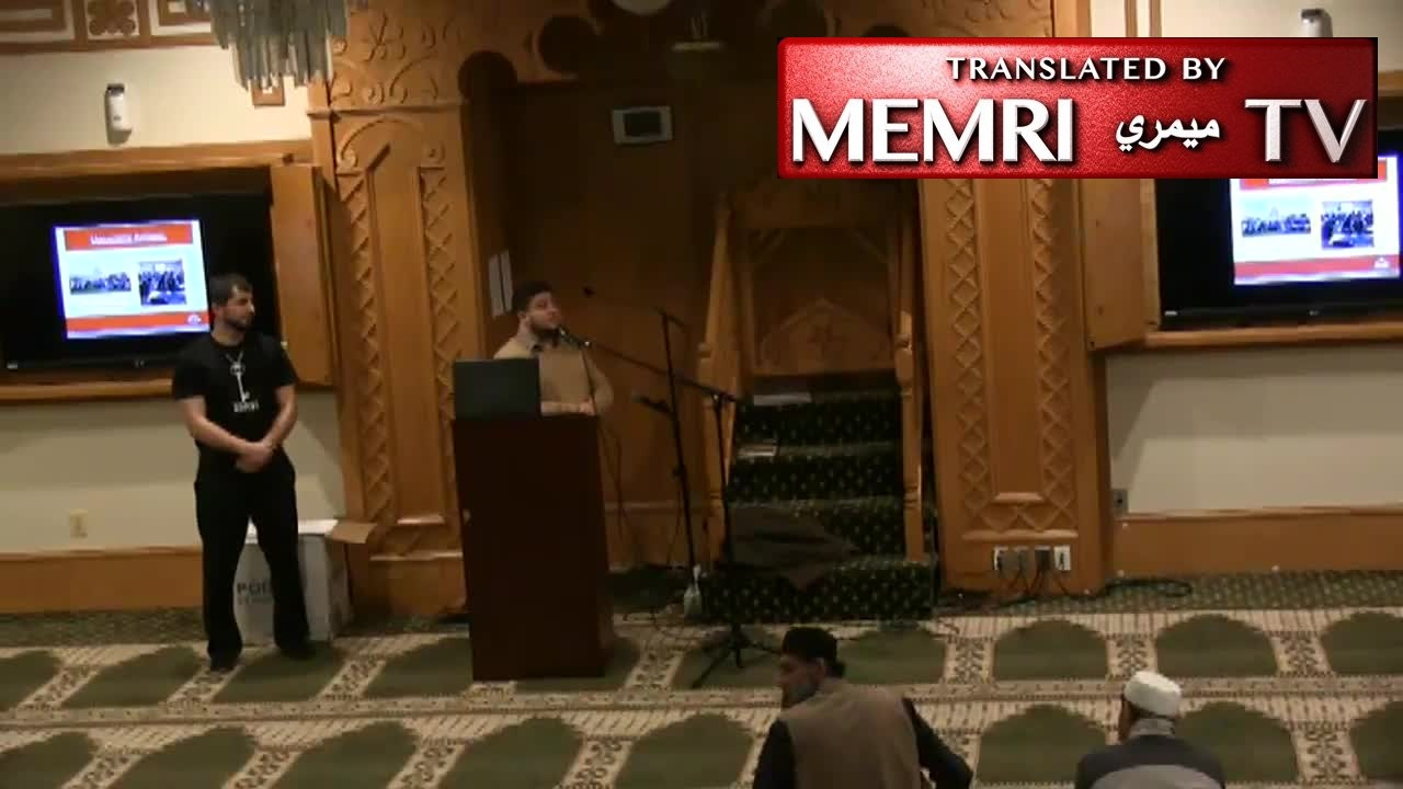 Muslim Center of Middlesex County, NJ Hosts Pro-BDS Event; Speakers Encourage Boycotting J Street, American Companies
