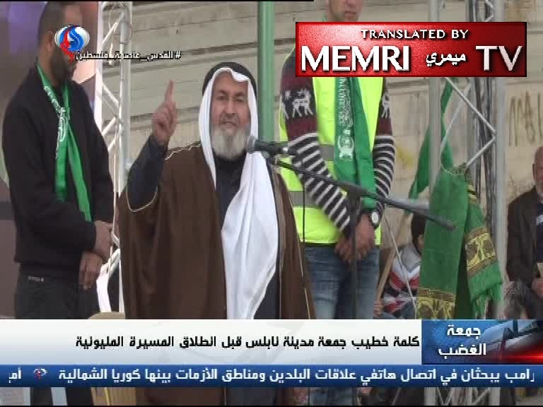 "Hamas official in a Nablus Rally: Trump a ""Modern-Day Hulagu Khan"" Who Gave Jerusalem to the ""Descendants of Apes and Pigs."""