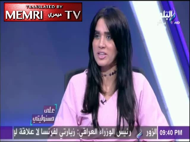 Egyptian Women's Rights Activist Narmeen Salem Challenges Claim That 12-Year-Old Girls May Be Married Off: It Is Usually for Trafficking Purposes